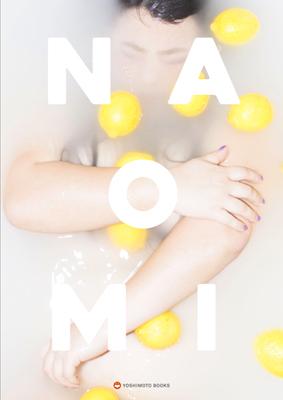 11NAOMI-BOOK_COVER