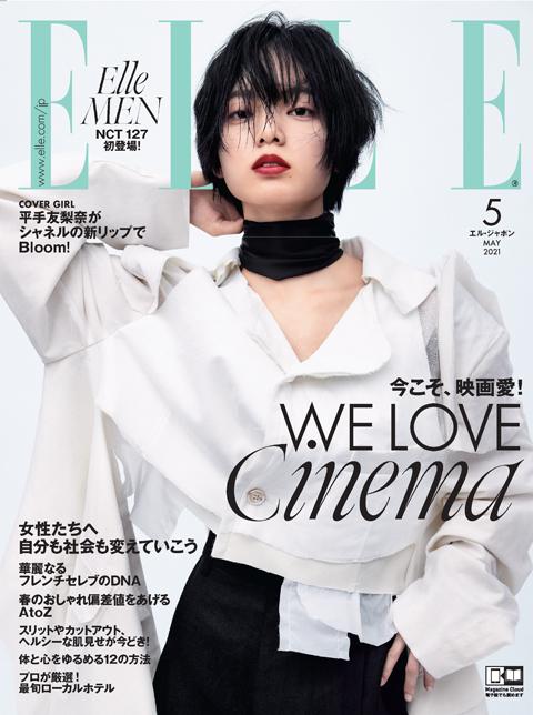 ELLE-COVER-(1)